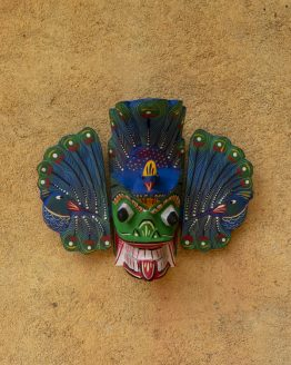 Sri Lankan Wooden Masks Mayura Raksha Cobra Mask